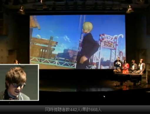 http://www.gamesp.net/news/img/onepiece/003.jpg