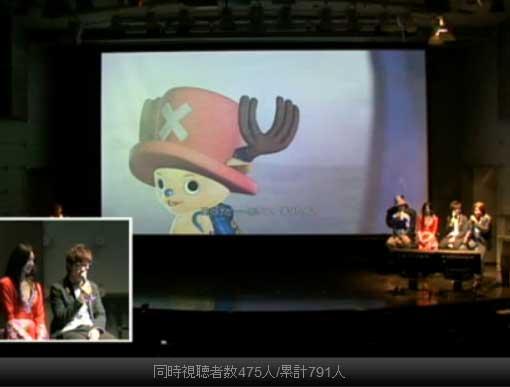 http://www.gamesp.net/news/img/onepiece/005.jpg