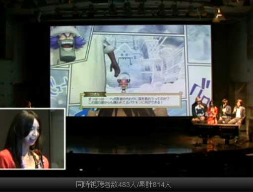 http://www.gamesp.net/news/img/onepiece/006.jpg